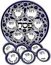 Round Armenian Ceramic Seder Plate with 6 Bowls, Blue Grape Flowers Design, 30cm