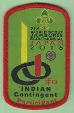 2015 world scout jamboree Japan / INDIAN Contingent OFFICIAL Participant patch