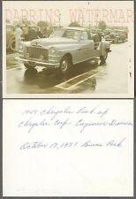 Vintage Car Photo RARE 1949 Chrysler Custom Pickup 710080