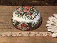"Replacement Lid For Asian Porcelain Ginger Jar Rose Medallion 3""x1 1/2"""
