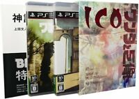 USED ​​PS3 ICO / Shadow of the Colossus Japan import