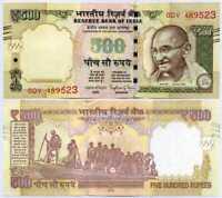 500 Rupees 2017 UNC P India 114e Lemberg-Zp