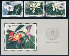 China PRC Stamp: 1986 T111 Magnolia Liliflora Set of 3 With Souvenir Sheet MNH