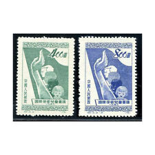 China Stamp 1952 C14  International Conference in Defence of Children MNH