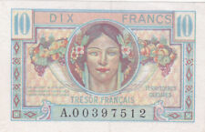 5 FRANCS EF BANKNOTE FROM FRANCE/TERRITOIRES OCCUPEES 1947 PICK-M7
