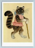 CAT with a staff OUTRUNNER Fairy Tale by Vasnetsov Russian New Postcard