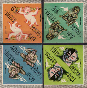 Bhutan 1966 Abominable Snowman 4 Different Imperf Pairs.