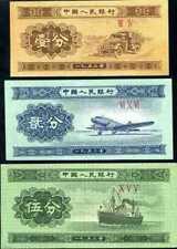 CHINA SET OF 3 PCS 1 2 5 FEN P 860 861 862 UNC