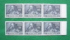 Malaya Perak UPU commemorative stamps (1949) 2 blocks of 3 x 50c , MNH (rt edge)