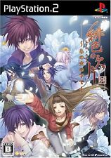 Used PS2 Hiiro no Kakera: Ano Sora no Shita de Japan Import (Free Shipping)
