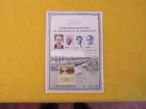 ISRAEL SOUV LEAF:  70TH ANNIVERSARY OF THE JEWISH LEGION