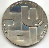 Israel 10 Lirot 1969 plata, 21 aniversario independencia @ Excelente @