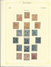 Greece IONIAN ISLANDS  1859 Mint and Used Lot of 18 Stamps