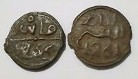 MOROCCO TWO FALS COIN LOT FES & RABAT DAVID JEWISH STAR COIN 19th Century RARE