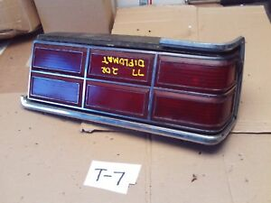 1977 DIPLOMAT RIGHT TAIL LIGHT ASSEMBLY LENS LAMP 1979 1978 COP MOPAR LEBARON 77