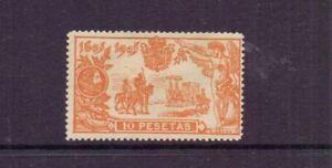 SPAIN 1905 DON QUIXOTE 10p MNH CAT £225