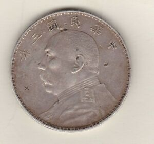 YEAR 3 CHINA YUAN SILVER DOLLAR IN GOOD VERY FINE CONDITION.
