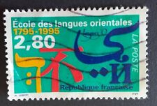TIMBRE ECOLE DES LANGUES ORIENTALES 1795-1995 LANGUES O – 1995 FRANCE