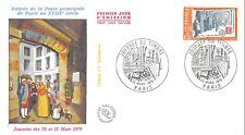 Enveloppe FDC 1er Jour JOURNÉE DU TIMBRE PARIS HOTEL DES POSTES 1979