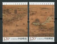 China Stamps 2019 MNH Wuhan World Stamp Exhibition Art Paintings 2v Set