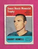 1967-68 TOPPS # 119 RANGERS HARRY HOWELL TROPHY  GOOD CARD (INV# C6839)
