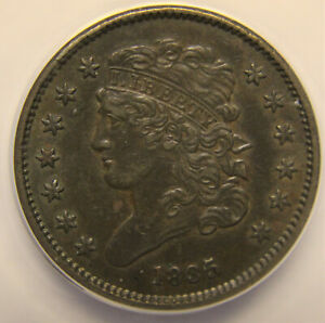 Choice Extra Fine 1835 Half Cent, Lovely Old Piece, ANACS XF-45 [#407]