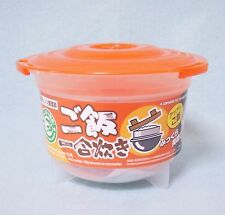 DAISO Japan Microwaveable Rice Cooker Japanese Food Steamed Rice Cooker for 1 go