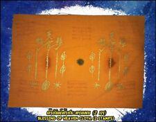 Blessing Of Heaven Cloth (2 Yant) LP Phra Arjarn O Thai Amulet Lucky Rich #2