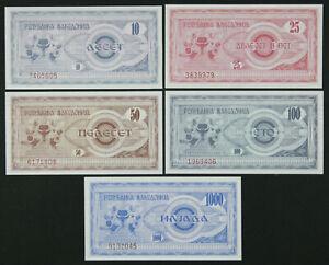 MACEDONIA - Set of 5 Notes - 10 25 50 100 1000 Denari 1992 - P 1 2 3 4 6 (UNC)