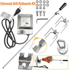 4W Electric Rotisserie BBQ Grill Roaster Spit Rod Camping Chicken Pig Motor Kit