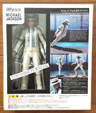 Bandai S.H.FIGUARTS MICHAEL JACKSON ACTION FIGURE JAPAN SHF FIGUARTS artist
