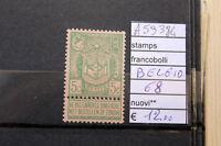 FRANCOBOLLI BELGIO NUOVI ** N. 68 (A53384)