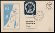 ISRAEL 1952 MENORA NOT FULL TAB FIRST DAY COVER