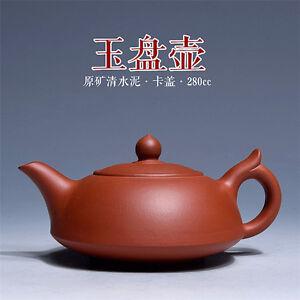 Rare Chinese handmade Lifelike Collect of yixing zisha Purple clay teapot nf