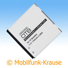 Akku f. HTC Sensation 1700mAh Li-Ionen (BA S560)