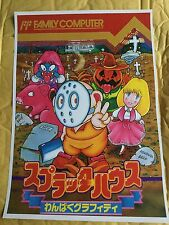 Splatterhouse Wanpaku Graffit Game Poster Print In A3 #retrogaming This A Poster