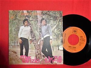 MAURIZIO E FABRIZIO Come il vento 45rpm 7' + PS 1970 ITALY MINT-
