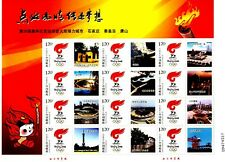 China Olympische Spiele Olympic Games Beijing Pekin 2008 S/S Block MNH