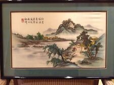 ANTIQUE CHINESE ARTIST'S SIGN & RED SEAL LANDSCAPING PAINTING ON SILK