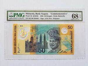 "$50 <1998> MALAYSIA BANK NEGARA ""COMMEMORATIVE"" PMG 68 EPQ"