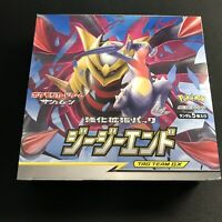 Pokemon Card Game Sun & Moon Expansion Pack GG END  Sealed Booster BOX Japanese