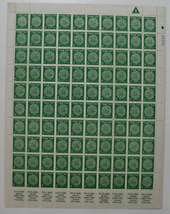 Israel 1948, Doar Ivri, 5m, Full Sheet of MNH Stamps #a379