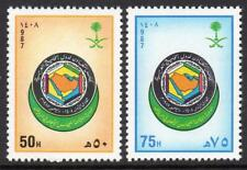 SAUDI ARABIA MNH 1987 SG1552-53 8th Supreme Council Session