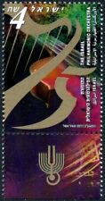 ISRAEL 2011 - ISRAEL PHILHARMONIC 75th ANNIVERSARY  - A STAMP WITH A TAB - MNH