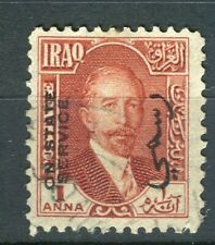 IRAQ; 1931 early Faisal State Service issue fine used 1a. value