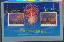 Autriche block35(identique avec hong kong Bloc 166) neuf 2006 Feuerwerk(8618366