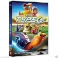 Turbo/ Турбо (DVD, 2013) Russian,English,Latvian,Lithuanian,Estonian