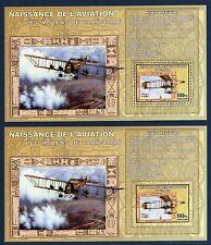 Aviation Plane Flugzeug Congo 2006  les 2 Blocs Dentelés et ND MNH **