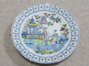 Vintage Chinese Style Display Plate with Pagoda and Courting Couple