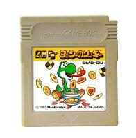 Yoshi's Cookie Yossy Nintendo GameBoy GB Game Boy Japanese Video Game 1992 Japan
